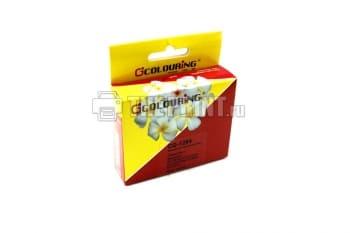 Струйный картридж Epson T1284 для принтеров Epson Stylus S22/ SX125/ SX130. Вид  4