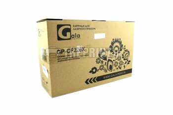 Картридж Canon C-052H для принтеров и МФУ Canon. Вид  4