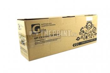 Совместимый картридж GP-CE310A (126A) для принтеров и МФУ HP. Вид  4