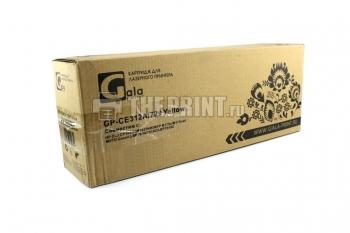 Совместимый картридж GP-CE312A (126A) для принтеров и МФУ HP. Вид  4