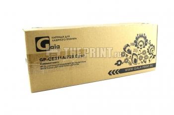Совместимый картридж GP-CE311A (126A) для принтеров и МФУ HP. Вид  4