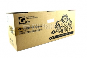 Совместимый картридж GP-CC533A (304A) для принтеров и МФУ HP. Вид  4