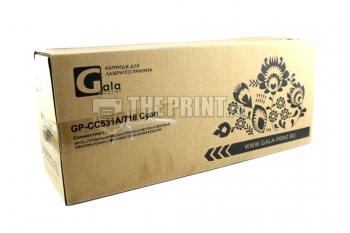 Совместимый картридж GP-CC531A (304A) для принтеров и МФУ HP. Вид  4