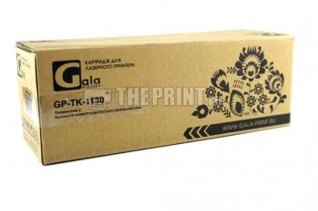 Тонер-картридж Kyocera TK-1130 для принтеров Kyocera FS-1030 MFP/ 1130/ EcoSys-M2030/ M2530. Вид  4