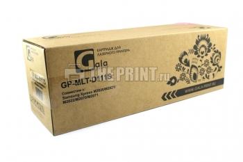 Картридж Samsung MLT-D111S для принтеров Samsung Xpress SL-M2020/ M2021/ M2022/ M2070/ M2071. Вид  4