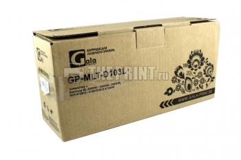 Картридж Samsung MLT-D103L для принтеров Samsung ML-2950/ SCX-4727/ 4728. Вид  4