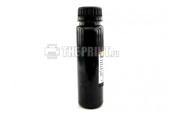 Пигментные чернила HP Ink-Mate (100ml. Black) для картриджей HP. Вид  3
