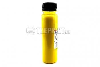 Пигментные чернила HP Ink-Mate (100ml. Yellow) для картриджей HP. Вид  3