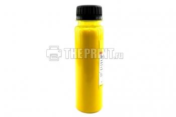Пигментные чернила Canon Ink-Mate (100ml. Yellow) для принтеров Canon. Вид  3