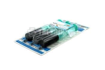 Заправочный набор HP Black Pigment (3 x 20ml.) для картриджей HP 122/ 650. Вид  2