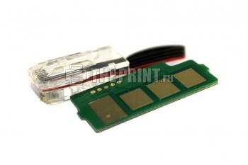 Чип для картриджей HP CF256A (56A) ресурс 6500 страниц. Вид  1