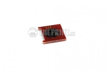 Чип для пурпурных картриджей HP 648A (CE263A) ресурс 11000 страниц. Вид  3