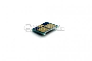 Чип для голубых картриджей HP 130A (CF351A) ресурс 1000 страниц. Вид  2