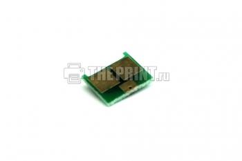 Чип для голубых картриджей HP 504A (CE251A) ресурс 7000 страниц. Вид  1