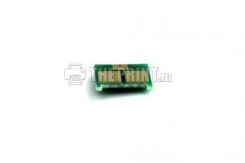 Чип для пурпурных картриджей HP 504A (CE253A) ресурс 7000 страниц. Вид  1