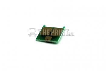 Чип для желтый картриджей HP 125A (CB542A) ресурс 1400 страниц. Вид  2