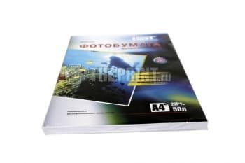 Матовая фотобумага IST A4, 200 г/м2 (50 листов). Двусторонняя. Вид  2