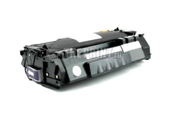 Картридж Canon C-708 для принтеров Canon i-SENSYS LBP-3300/ 3360. Вид  1