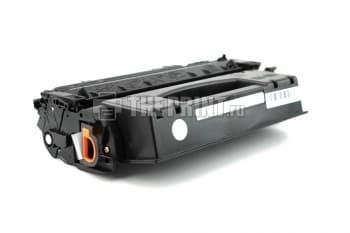 Картридж Canon C-708H для принтеров Canon i-SENSYS LBP-3300/ 3360. Вид  2