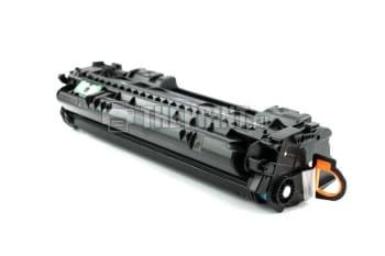 Картридж Canon C-715 для принтеров Canon i-SENSYS LBP-3310/ 3370. Вид  3