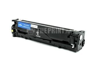 Картридж Canon C-716Y для принтеров Canon i-SENSYS LBP-5050/ MF-8030/ 8040. Вид  3