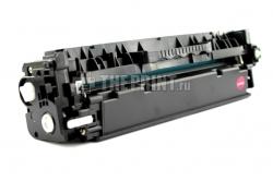 Картридж Canon C-718M для принтеров Canon LBP-7680/ MF-8350/ 8360/ 8380. Вид  3