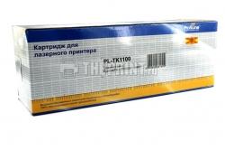Тонер-картридж Kyocera TK-1100 для принтеров Kyocera FS-1024/ FS-1110/ FS-1124. Вид  4
