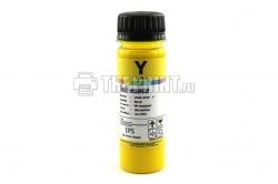 Пигментные чернила HP Ink-Mate (50ml. Yellow) для картриджей HP. Вид 2