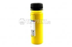 Пигментные чернила HP Ink-Mate (50ml. Yellow) для картриджей HP. Вид 4