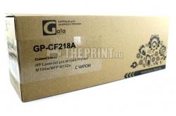 Совместимый картридж GP-CF218A (18A) с чипом для принтеров и МФУ HP. Вид  4