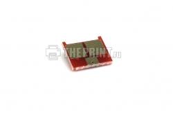 Чип для пурпурных картриджей HP 650A (CE273A) ресурс 15000 страниц