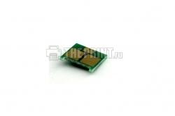 Чип для голубых картриджей HP 125A (CB541A) ресурс 1400 страниц