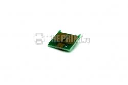 Чип для черных картриджей HP 650A (CE270A) ресурс 13500 страниц. Вид  1