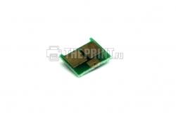 Чип для голубых картриджей HP 504A (CE251A) ресурс 7000 страниц