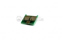 Чип для желтый картриджей HP 504A (CE252A) ресурс 7000 страниц