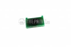 Чип для пурпурных картриджей HP 125A (CB543A) ресурс 1400 страниц. Вид  4